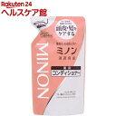 ミノン 薬用コンディショナー 詰替用(380mL)【MINON(ミノン)】