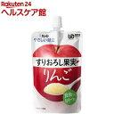 介護食/区分4 キユーピー やさしい献立 すりおろし果実 りんご(100g)【キューピーやさしい献立】