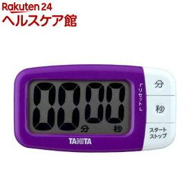 タニタ デジタルタイマー でか見えプラス パープル TD-394-PP(1台)【タニタ(TANITA)】