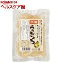 オーサワの国内産甘酢らっきょう(100g)【オーサワ】