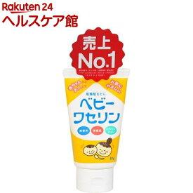 ベビーワセリン(60g)【more30】【ケンエー】