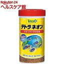 テトラ ネオン(75g)【Tetra(テトラ)】