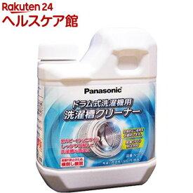 パナソニック 洗濯漕クリーナー ドラム式洗濯機用 N-W2 (1回分)(750ml)【spts0】【slide_f2】【パナソニック】