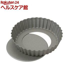貝印 ちょうどいい食べきりサイズのタルト型 底取式 12cm レシピ付 DL8012(1個)【貝印】