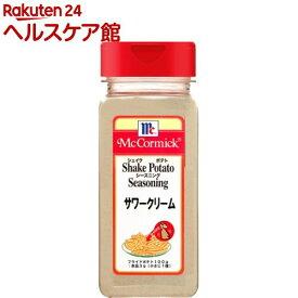 マコーミック 業務用 MCポテトシーズニング サワークリーム(300g)【マコーミック】