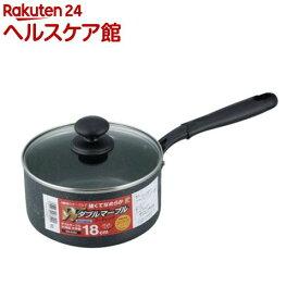 ダブルマーブル IH対応片手鍋 18cm WR-6293(1コ入)【ダブルマーブル】