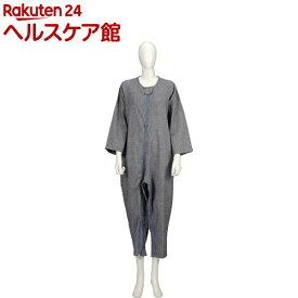 ソフトケア ねまき 両開きファスナー 厚手 紺 L(1枚入)【ソフトケア(介護用品)】