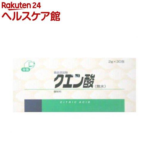 ケンエー クエン酸(無水)(2g*30包)【ケンエー】