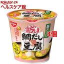 日清麺なしどん兵衛 鯛だし豆腐スープ(11g*4個セット)【日清のどん兵衛】