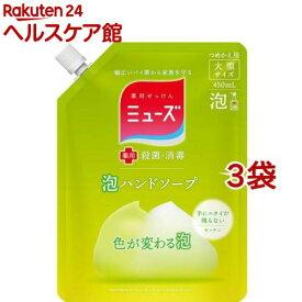 ミューズ 泡ハンドソープ キッチン つめかえ用(450ml*3袋セット)【ミューズ】