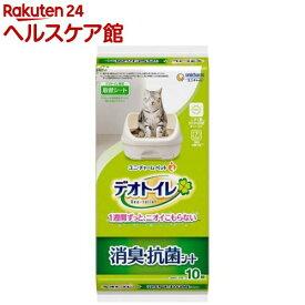 デオトイレ 消臭・抗菌シート(10枚入)【デオトイレ】