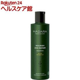 マダラ N&R(ナリッシュ&リペア) シャンプー(250ml)【MADARA(マダラ)】