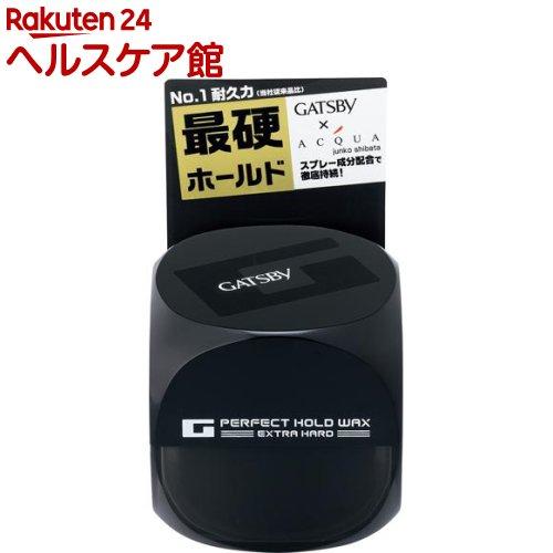 ギャツビー パーフェクトホールドワックス エクストラハード(60g)【GATSBY(ギャツビー)】