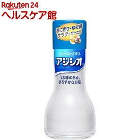 アジシオ ワンタッチ瓶(110g)【more30】