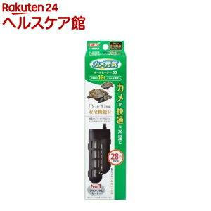 カメ元気 オートヒーター SH55(1コ入)【カメ元気】