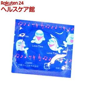 コンドーム サガミラブタイム(144コ入)[避妊具]
