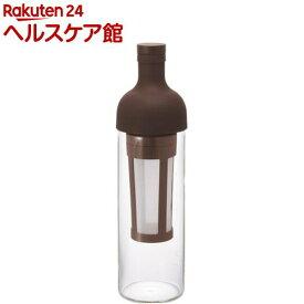ハリオ フィルターインコーヒーボトル ショコラブラウン FIC-70-CBR(1コ入)【ハリオ(HARIO)】