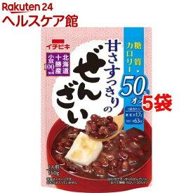 甘さすっきりの糖質・カロリー50%オフぜんざい(160g*5袋セット)【イチビキ】