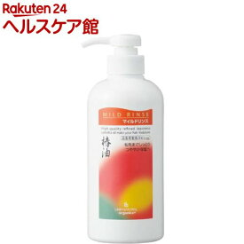 リマナチュラルオーガニック マイルドリンス(500ml)【リマナチュラル】