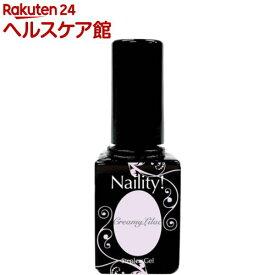 ネイリティー ステップレスジェル クリーミーライラック 147(7g)【Naility!(ネイリティー)】