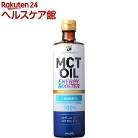 勝山ネクステージ MCTオイルSPORTS(450g)【spts4】