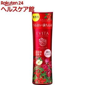 エビータ ボタニバイタル ディープモイスチャーローション III 無香料(180mL)【EVITA(エビータ)】
