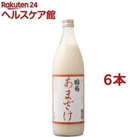 国菊 あまざけ(985g*6本入)【国菊】[甘酒]