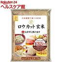 金芽ロウカット玄米(2kg)【東洋ライス】
