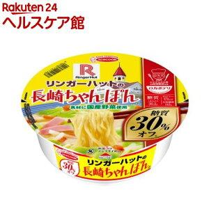 【訳あり】エースコック ロカボデリ リンガーハットの長崎ちゃんぽん 糖質オフ(12コ入)