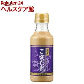 アサムラサキ ごまだれ(350g)