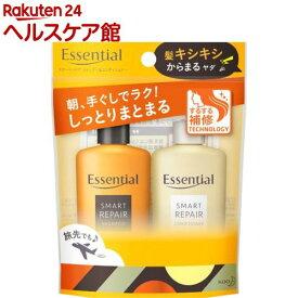 エッセンシャルしっとりツヤ髪SPCDミニセット(1セット)【エッセンシャル(Essential)】