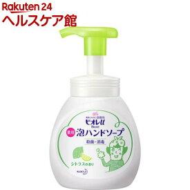 ビオレu 薬用泡ハンドソープ シトラスの香り ポンプ(250ml)【ビオレU(ビオレユー)】