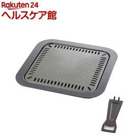 味覚探訪 角型焼肉プレート 32*32cm MR-7386(1コ入)