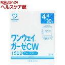 アメジストメディカル ワンウェイガーゼCW 1502(200枚入)【アメジストメディカル】
