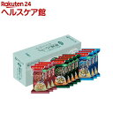 アマノフーズ 無添加海藻スープ アソートセット(10食)【アマノフーズ】