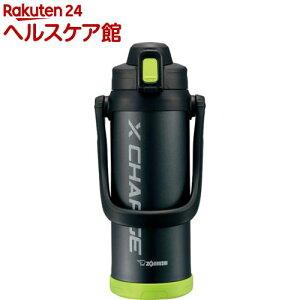象印 ステンレスクールボトル 2.06L SD-BD20-BG ライムブラック(1個)【象印(ZOJIRUSHI)】
