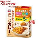 永谷園 A-Label あたためなくてもおいしいカレー ポーク甘口(210g*4箱セット)【永谷園 A-Label】