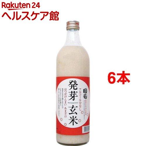 国菊 発芽玄米あまざけ 瓶(720mL*6本)【国菊】