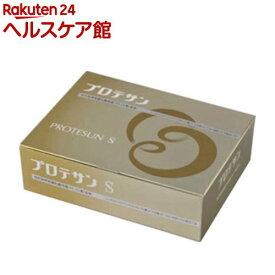 プロテサン S 濃縮乳酸菌 顆粒(1.5g*100包)【プロテサン】