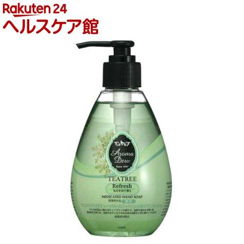 薬用アロマデュウ ハンドソープ ティーツリーの香り(260mL)【アロマデュウ(Aroma Dew)】