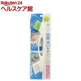 持ちやすい 目地洗い ブラシ 浴室洗い(1本入)