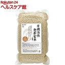 オーサワ 国内産 有機活性発芽玄米(2kg)【spts4】【オーサワ】