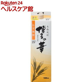 博多の華麦 25度 パック(1800ml)
