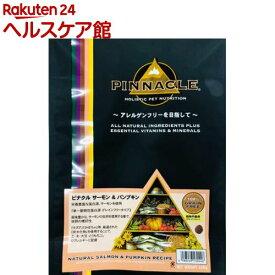 ピナクル サーモン&パンプキン(2kg)【ピナクル】[ドッグフード]