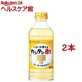 ミツカン カンタン酢(500ml*2コセット)