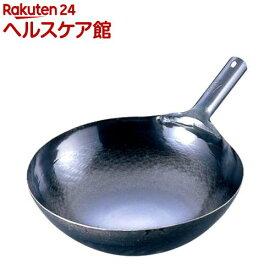 山田 鉄 打出し片手中華鍋(板厚1.6mm) 30cm(1コ入)