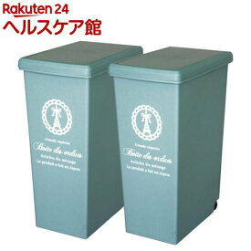 ゴミ箱 スライドペール ブルー 45L(2コ組)