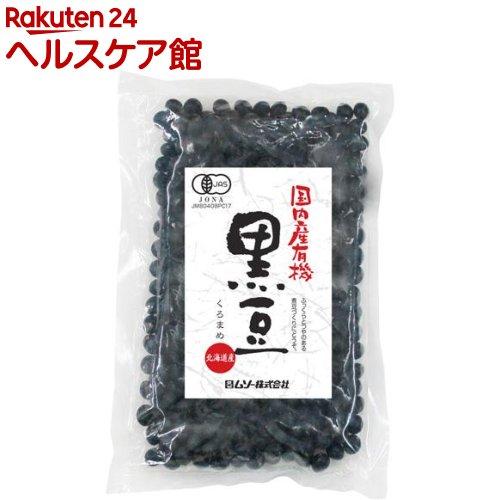 ムソー 国内産有機黒豆(200g)【ムソー】