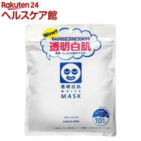 透明白肌 ホワイトマスクN(10枚入)【透明白肌(ホワイト)】[パック]