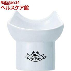 NYANTA CLUB 足付陶製食器 猫13(1個)【NYANTA CLUB】